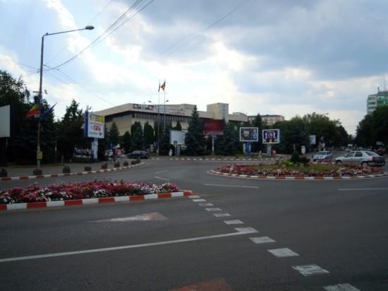 Casa De Cultura Botosani 1