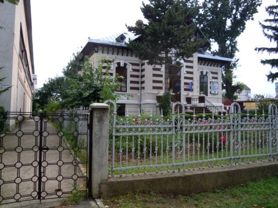 Palatul Copiilor Botosani