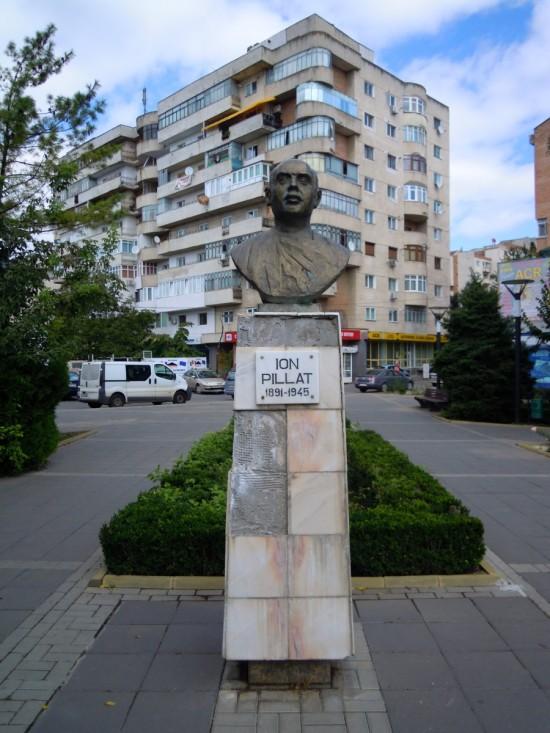 Parc Junior Botosani 2