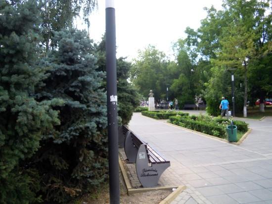 Parc Junior Botosani