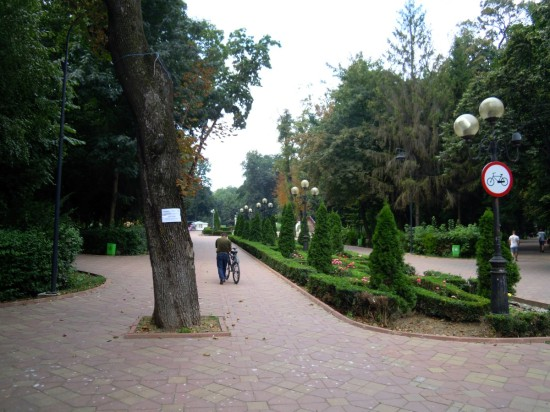 Parcu Mihai Eminescu Botosani 2
