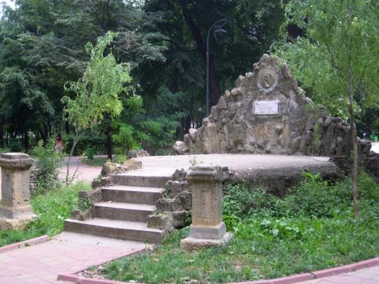 Parcu Mihai Eminescu Botosani 7