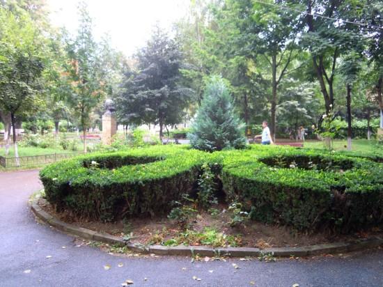 Parcul Zorilor Botosani 2